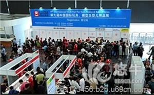 供应2016年上海国际益智玩具展会