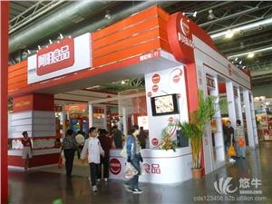供应2016上海绿色食品展饮料展