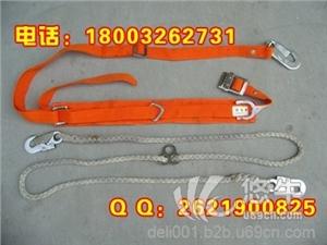 供应全身安全带双扣环高空作业双背保护安全带带腰带围杆