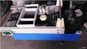 供应拉丝液纸带过滤机-加工中心过滤机
