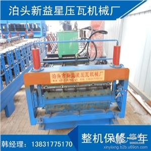 供应彩钢瓦单板机双层压瓦机