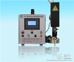 供应益秉YBE2E2型电火花冷焊修复机