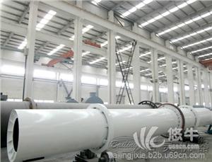 供应粉煤灰烘干机种类粉煤灰烘干机类型