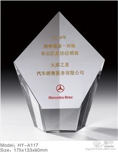 供应广州水晶纪念品专卖店,广州水晶礼品店厂家定制