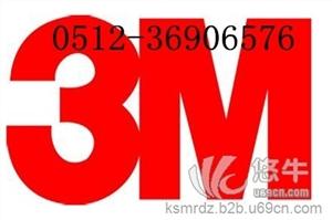供应3M7605胶带