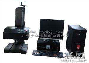 台式扡动打标机价格 品牌 生产厂