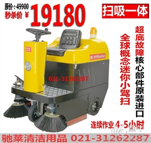 供应驾驶式扫地机全自动清扫车工厂学校物业马路地面扫路车电动扫地车