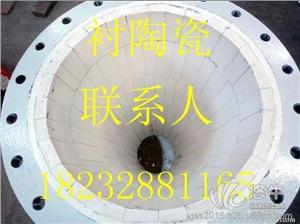 供应专业衬陶瓷贴片管道钢管