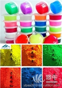 供应红外荧光颜料油墨用荧光粉