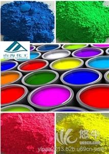 供应荧光粉荧光颜料彩色荧光粉
