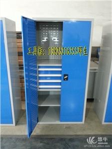 供应工具柜_带抽屉工具柜_对开门工具柜