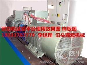 供应22开口T型槽焊接平台辉宏以人为本实力铸造好品质