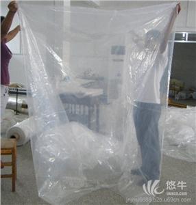 供应高品质pe大方底袋透明方底袋