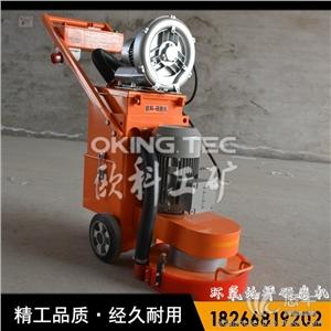 环保无尘环氧地坪打磨机380型水泥地面路面研磨机