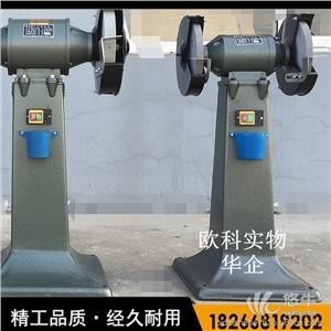 供应砂轮切割机400400型材钢材石材无齿锯切割机