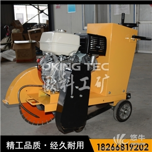 供应路面切割片切路机LQ18型混凝土切割机