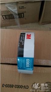 橡胶布基胶带 产品汇 供应正品3M6969灰色布基胶带