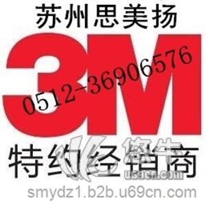 供应正品3M3126C保护膜规格1219mm*305m