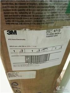 供应供应原装正品3m9713导电双面胶带3M导电双面胶带导电胶带