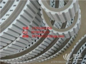 供应麦高迪陶瓷印花机同步带