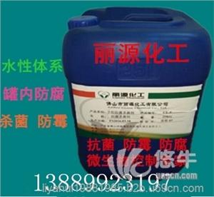 供应BITBIT-10%耐高温耐碱防腐防霉剂杀菌剂