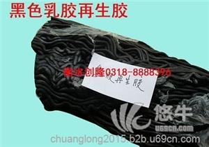 供应轮胎专用再生胶-生产普通橡胶制品首选创隆牌再生胶