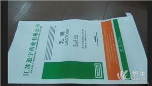供应植脂末,麦芽糖,奶精,等食品添加剂专用牛皮纸袋,纸塑复合袋