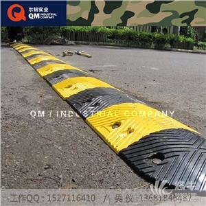 供应橡胶减速带(梯型),安装反光橡胶减速带