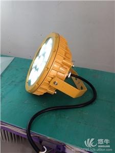 供应BC9303LED防爆平台灯LED防爆灯具