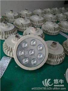 供应bfc6181led防爆灯10w/20w/30w防爆led灯