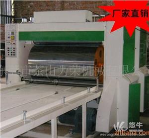 供应链条式水性印刷机