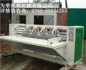 供应纸箱机械设备纸箱薄刀分纸机