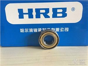 供应正品HRB轴承N205EM圆柱滚子轴承