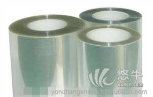 供应防刮花PET胶片耐磨APET胶片耐磨PET聚酯薄膜