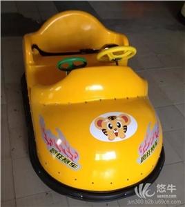 供应亮亮双人电瓶碰碰车儿童电动玩具2017广场碰碰车