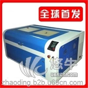 供应厂家直销激光雕刻机40601390