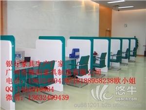 供应银行家具中国农业银行开放式柜台