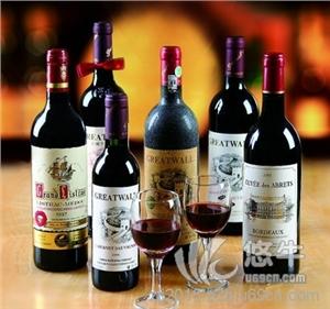 供应上海红酒进口报关流程
