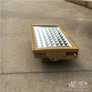 供应CCD97防爆投光灯图片/80-120W防爆路灯