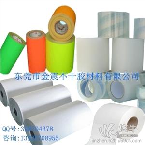 欢迎选购不干胶材料生产厂家干胶材料-1卷起订