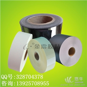 PVC不干胶生产厂家-1卷起订