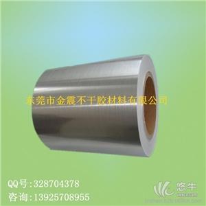 供应最新最火拉丝银不干胶材料价格合理