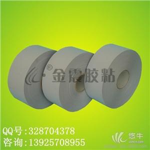 专业生产可喷墨打印铜板纸标签材料厂家-1支起订