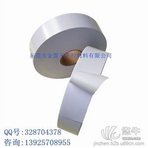 供应光白PVC标签材料