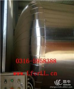 供应供热管道保温施工铝皮保温施工防腐保温施工资质