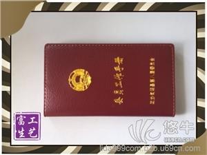 供应平装笔记本本册定制