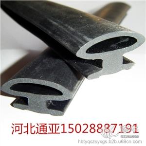 筛网密封条 产品汇 供应耐低温密封条