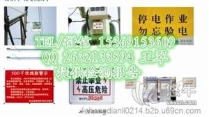 柳州实验室标识牌价格不锈钢腐蚀标牌甩卖