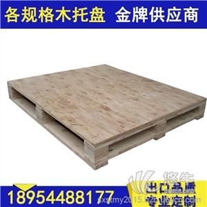 供应松木质胶合板木托盘,济南森涛木业胶合板木托盘