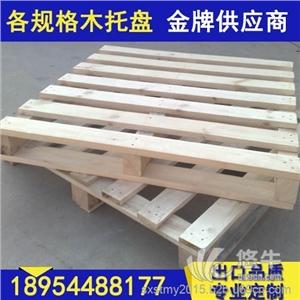 供应销售优质木托盘木制托盘熏蒸木托盘河北木托盘厂家